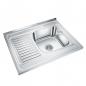 Кухонная мойка из нержавеющей стали EMAR 6080