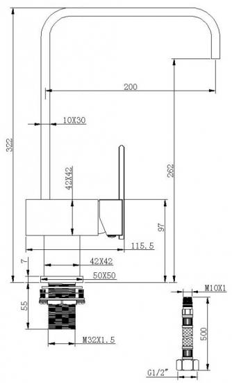 Смеситель кухонный EMAR 3001